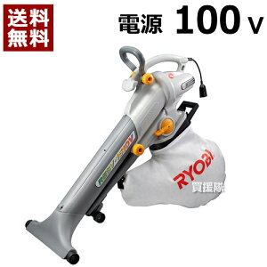 リョービ(RYOBI) 手持ち式 電動ブロワーバキューム RESV-1510V [吸込仕事率:175W][ダストバッグ容量35L] 【ブロワ ブロア ブロアー ブロワー ダスト 枯葉 落ち葉 落葉 吹き飛ばし 火山灰 降灰 掃