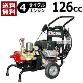 工進 エンジン式 洗浄動噴 DM-30-1【エンジンセット 動噴】【おしゃれ おすすめ】 [CB99]