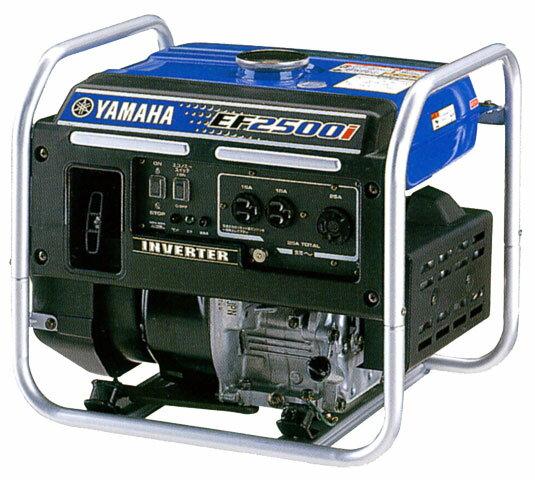 ヤマハ 4サイクル発電機 EF2500i インバーター 【発電機 ヤマハ YAMAHA EF2500I 家庭用 発電機 業務用 エンジン 送料無料 節電対策 価格 発電 機】【おしゃれ おすすめ】 [CB99]