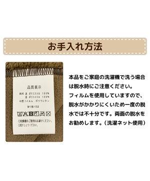 ひざ掛けふわふわ【ぬく〜いひざ掛け】ブラウンケットムートンフリース発熱素材