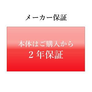 車椅子クッション/車いすクッション/車椅子/車いす/リフレックス/クッション/エアークッション/床ずれ防止/送料無料