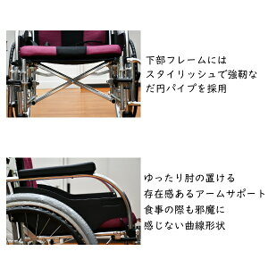 マキテック「多機能車椅子COLORS」カラーズクッション付き車いす跳ね上げ足こぎアルミ製折り畳み背折れ車イス自走用介助用【送料無料】
