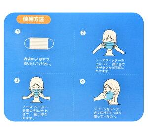 【5/7より順次発送】不織布マスク大人用50枚ホワイト3層構造