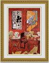 【送料無料】絵画■アンリ・マティス■大きな赤い室内■選べる額縁■額装込■複製画■複製絵画■プレゼント贈答品にお…
