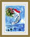 【送料無料】絵画■シャガール■天使の湾■選べる額縁■額装込■名画■有名絵画■壁掛け■アート■プレゼント贈答品に…