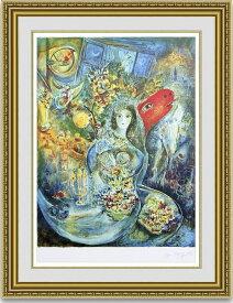 【送料無料】絵画■シャガール■愛しのベラ■選べる額縁■額装込■名画■有名絵画■壁掛け■アート■プレゼント贈答品におすすめ