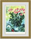 【送料無料】絵画■シャガール■薔薇■選べる額縁■額装込■名画■有名絵画■壁掛け■アート■プレゼント贈答品におす…