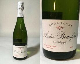 【送料無料】1976年 シャンパーニュ アンドレ・ボーフォールシャンパン 宅飲み 家のみ 女子会 誕生日 フランス