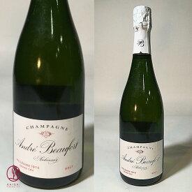 【送料無料】1976年 シャンパーニュ アンドレ・ボーフォール高級 シャンパン 宅飲み 家のみ 女子会 誕生日 フランス