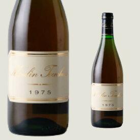 【4本送料無料】1975 コトー・デュ・レイヨン ムーラン・トゥーシェ Coteaux du Layon Moulin Touchais ブルゴーニュ /ワイン/ギフト/贈り物/プレゼント
