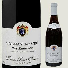 【50才 お祝い】1971年 Volnay 1er Cru Les Santenots Domaine Potinet-Ampeau ドメーヌ・ポチネ・アンポー ヴォルネイ プルミエ・クリュ レ・サントノ 父の日 敬老の日 お中元 お取り寄せ インポートワイン