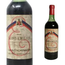 1949年 サン・テミリオン ルイ・エシェノエール ギフト/ ボルド /ワイン/ギフト/贈り物/プレゼント