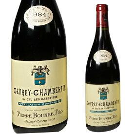 1984年 ジュヴレ・シャンベルタン・プルミエ・クリュ レ・カズティエ ピエール・ブレ Gevrey-Chambertin 1er Cru les Cazetieres, Pierre Bouree