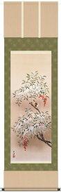 掛け軸 掛軸 花鳥画 近藤玄洋・四季花鳥揃(冬/単品)