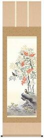 掛け軸 掛軸 花鳥画 高見蘭石・南天福寿(掛軸)