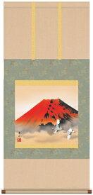 掛け軸 掛軸 山水画 鈴村秀山・赤富士飛翔 床の間