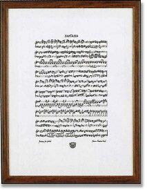 バッハカリグラフィー・ファンタジア(ヨハン・ゼバスティアン・バッハ)・音楽家・楽譜アート