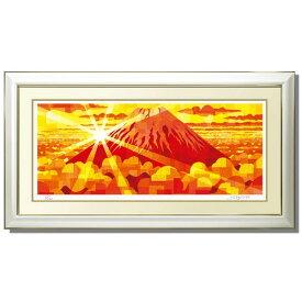 藤谷壮仁郎・黄金赤富士(絵画・版画・花・インテリア・壁掛け)