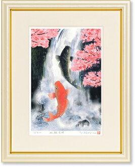 吉岡浩太郎,雙鯉魚吉祥寺 (繪畫、 版畫)