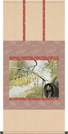 掛け軸 掛軸 川合玉堂(かわいぎょくどう)・暮春の雨(ぼしゅんのあめ) 尺五 名作品 桐箱畳紙収納 風鎮付