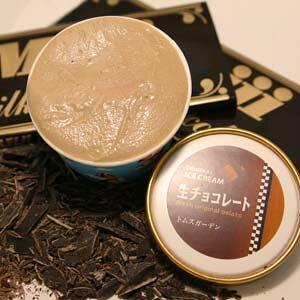 カップアイス アイスクリーム ジェラート アイス 生チョコレート カップアイスジェラート 生チョコレートとミルクのシンプルな味をお楽しみください 魁ジェラート 生チョコアイス チョ