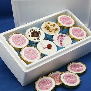 アイスクリーム ギフト カップアイス 8個入り アイス 詰め合わせスイーツ セット お菓子 アイス ジェラート スイーツアイス お祝い 誕生日 カップアイス 高級 贈答品 バレンタイン チョコ以
