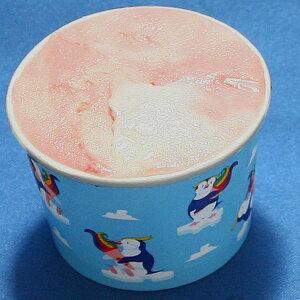 カップアイス アイスクリーム ジェラート いちごミルク 苺とミルクのおいしいコラボレーションはアイスの定番です 魁ジェラートアイスクリーム
