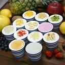 フローズンヨーグルト ジェラート アイスクリーム 12個入りセット カップアイス 詰め合わせ フルーツギフト アイスク…