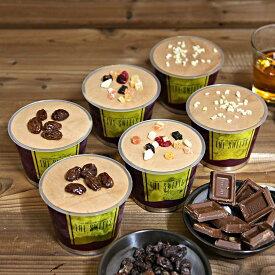ウイスキー入りチョコレートアイス6個入り 送料無料 hホワイトデーアイスクリーム バレンタインプレゼント バレンタインアイス あなたの気持ち あなたの思い 本命 義理でも 大人のプレゼント 高級チョコ