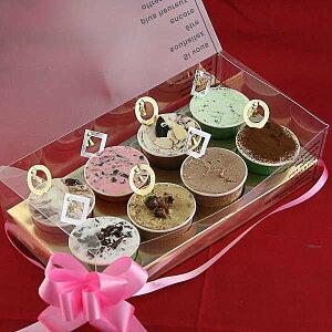 バレンタイン2020 チョコレートアイスクリーム 8個入り スイーツギフト バレンタインデー 魁ジェラートアイスクリーム プレゼント カップアイスセット アイス詰め合わせ 送料無料