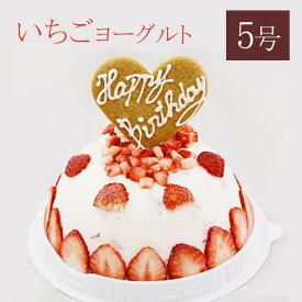 アイスケーキ 誕生日 5号 いちごヨーグルトアイスケーキ お誕生日 アイスクリームギフト アイスクリームケーキ プレゼント カード付き アイスクリーム 魁ジェラート
