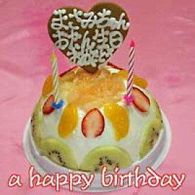 アイスケーキ 誕生日 フルーツヨーグルトアイスケーキ フローズンヨーグルト ケーキ アイス お誕生日 バースデイ フルーツたっぷり お誕生会 ホームパーティ プレゼント カード付き アイスクリーム 魁ジェラート
