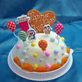 送料無料 バースデーアイスケーキ ドラえもんローソク付き ラムネ味 お誕生日アイスケーキ お誕生日プレゼント 孫誕生日 アイスクリームケーキ