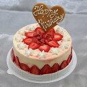 苺のミルフィーユアイスケーキ5号スタンダートタイプ 4〜6人分バースデーアイスケーキ お誕生日 お誕生日プレゼント アイスクリームケ…