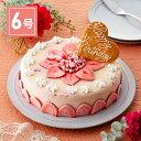 アイスケーキ 誕生日 いちごのミルフィーユ 6号サイズ(18cm)スイーツ アイス ギフト アイスクリーム 誕生日ケーキ …