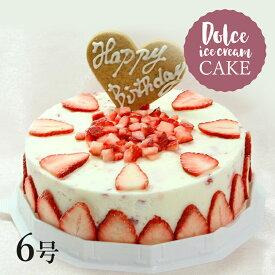 あす楽 アイスケーキ 誕生日 いちごヨーグルトアイスケーキ6号(18cm)お誕生日ケーキ バースデーケーキ お誕生会 ホームパーティー お誕生日プレゼント カード付き 大人数用 6人〜8人 アイスクリーム いちごデコレーション