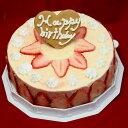 お誕生日アイスケーキのいちごのミルフィーユ6号(18cm)サイズ