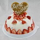 キャッシュレス 還元 5% アイスケーキ 誕生日 いちごヨーグルトアイスケーキ お誕生日 バースデイ お誕生会 ホームパ…