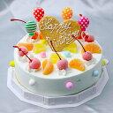 【送料無料】アイスケーキ 誕生日 スイーツ サマーレインボーケーキ ラムネ味 6号 18cm アイス ギフト アイスクリーム 誕生日ケーキ 大…
