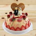 送料無料 結婚記念日 アニバーサリーアイスケーキ 記念日 ウエディングケーキ ウエディングアイスケーキ アイスクリ…