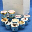 アイスギフト スイーツ 選べる スイーツ福袋 ジェラート 贈答 詰め合わせ ギフト アイスギフト アイスクリームカップ12個入り 12種類の…