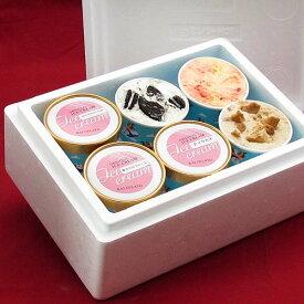 ジェラート カップアイス ベスト6セレクション 贈答品 お中元 お歳暮 プレゼント ギフト カップアイスセット アイス 詰め合わせ 返礼用 アイスクリーム ジェラート スイーツ