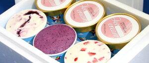 ベリーベリーアイスクリームギフト6個入り