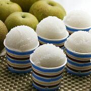 いちかわ梨のシャーベットギフトセット(8個)