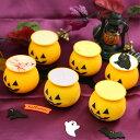 ハロウィンアイス カップアイス6個入りセット ハロウィン菓子 ハロウィンパーティー ハロウインプレゼント かぼちゃア…