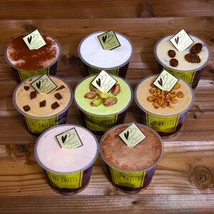アイス セット アイスクリーム アイス 贈答 詰め合わせ ギフト 贅沢なギフト カップセット 8個入り ギフト 濃厚チョコレートアイス スイーツギフト 誕生日 カップアイス チョコアイス パー