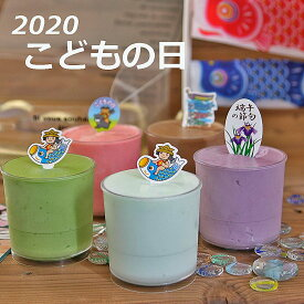 子供の日プレゼント アイスクリーム5個入り 家族で楽しむ アイスクリームギフト 子供の日ギフト 送料無料