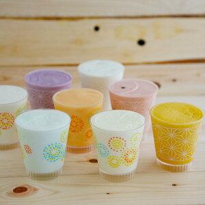 夏ギフト アイスクリーム 8個入りセット お中元ギフト アイスクリーム詰め合わせ 高級ギフト 冷菓ギフトセット 送料無料