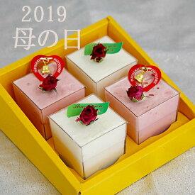 遅れてごめんね母の日2019 母の日ギフト 花とスイーツ バラとヨーグルトのアイスクリーム4個入りセット 美と健康のプレゼント 家族で楽しむ 送料無料