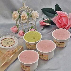 送料無料 バラとピスタチオのアイスクリームギフト 5個入り